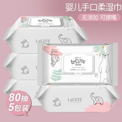 樂可愛嬰兒手口濕巾80片*5包