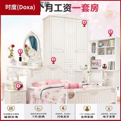 蘇寧放心購全套臥室成套家具套裝組合全屋歐式主臥床實木1.8衣柜韓式公主床時度(Doxa)