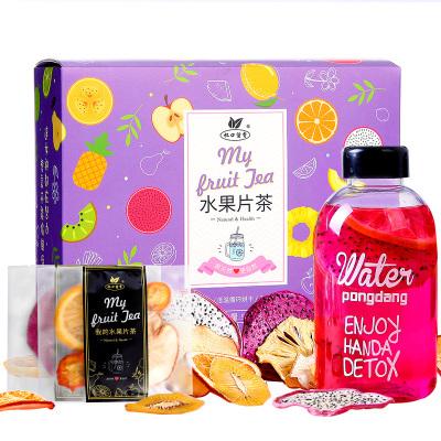 【買2送網紅杯】水果茶純果干新鮮手工冷泡果茶茶包組合小袋裝網紅花茶水果片茶
