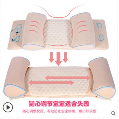 指向标 婴儿枕头儿童防偏头彩棉荞麦枕0-1岁宝宝枕头新生儿定型枕纠正偏头