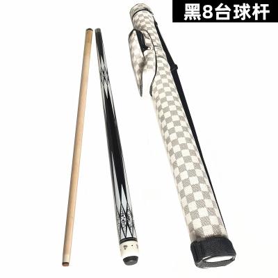 中式黑8八台球杆 12mm大头美式9九球杆 桌球杆筒包套装配件枫木杆