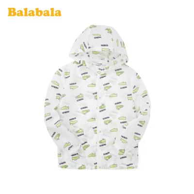 巴拉巴拉女童外套2020新款春裝童裝中大童兒童男輕薄防曬服親子款