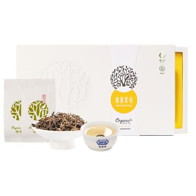 祖祥无量蜜境欧盟有机黄茶云南特产黄芽散茶礼盒装正品100g