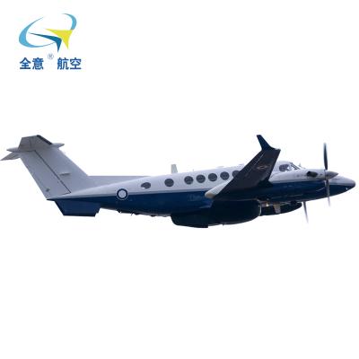 空中国王350公务机全意航空载人飞机出租销售 买真飞机 私人飞机租赁 飞机整机航汽 商务飞行包机