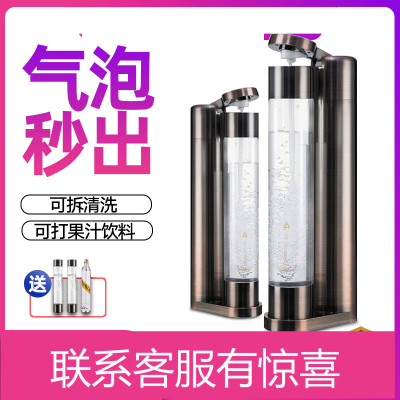 氣泡水機商用自制碳酸汽水飲料機商用蘇打水機奶茶店設備全套