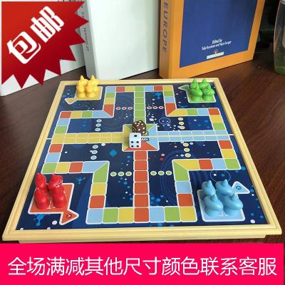 大号儿童飞行棋可折叠磁性游戏棋户外娱乐游戏亲子桌面游戏
