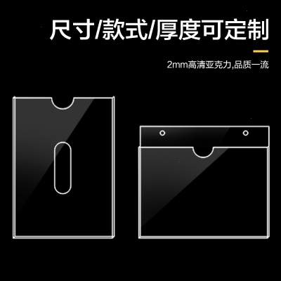 双层亚克力卡A4插纸宣传展示牌A3透明亚克力盒子房源信息展示牌 横版 A5:双层 竖版 A5:双层
