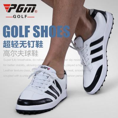 男鞋 高尔夫球鞋 男士高尔夫运动鞋 男士无钉鞋 高尔夫休闲鞋超软防滑鞋子