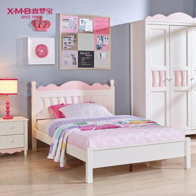 喜梦宝云朵系列粉色儿童床女孩公主床环保简约小孩床单人床卧室家具