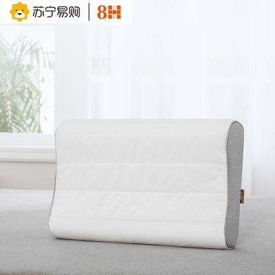8H乳膠枕 小米生態鏈企業泰國天然乳膠枕ZR 兒童成人高低護頸枕頭三曲線3D透氣枕芯乳膠枕