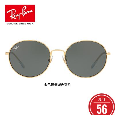 RayBan雷朋春夏太陽鏡男女款金屬復古潘托斯墨鏡0RB3612D