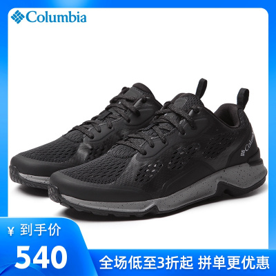 2020春夏哥伦比亚透气男鞋城市户外运动轻便登山徒步鞋BM0076