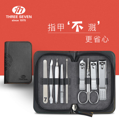 韩国777进口正品777 大号指甲刀/指甲剪/指甲钳修容美甲9件套装