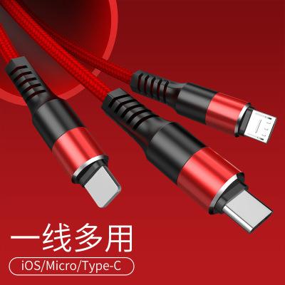 VIPin 數據線 蘋果 安卓 type-c 三合一充電 通用 蘋果 小米 華為 oppo USB連接線尼龍編織線 銅芯