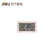 苏宁极物日式LCD多功能电子钟CLC001A 淡粉色