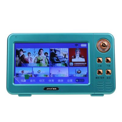 7寸老人看戲機多功能WIFI小電視高清廣場舞視頻播放器老年唱戲機藍色迪程