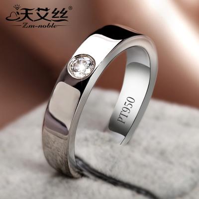【正常發貨】鉆戒男仿真鉆純銀簡約情侶對戒男士戒指結婚婚戒銀鍍鉑金