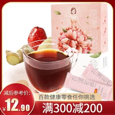 【300-200】红枣红糖姜茶120g姜汁红糖大姨妈生姜红糖姜母茶姜糖茶