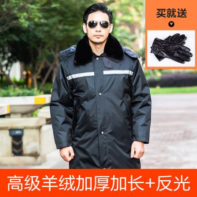 保安大衣男冬季衣棉服加厚防寒服中长款多功能冬装制服工作冬天服