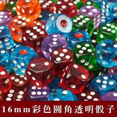 因樂思(YINLESI)御圣 骰子16mm大號圓角透明樹脂骰子色子酒吧ktv篩子數字塞子