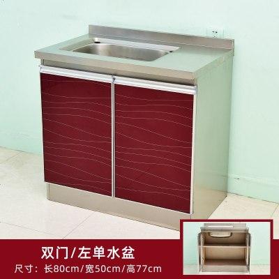 不銹鋼櫥柜簡易水槽家用廚柜組裝灶臺精鋼玻璃碗柜整體柜子 80*50左單盆