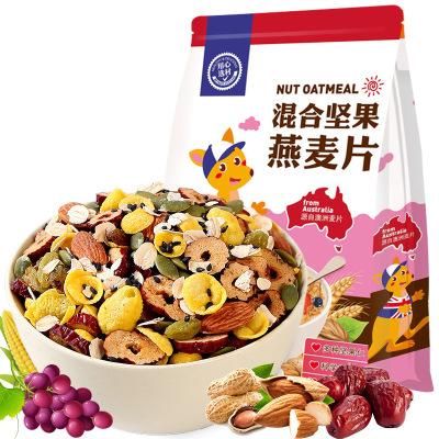 【買2送小麥碗】杯口留香堅果燕麥片400g早餐沖飲谷物營養早餐燕麥片