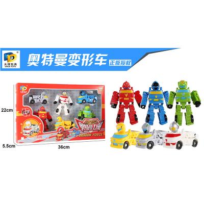 新款正版奥特曼崛起Q版公仔机甲变形人偶扭蛋变身器儿童男孩玩具套装变形车6只盒装
