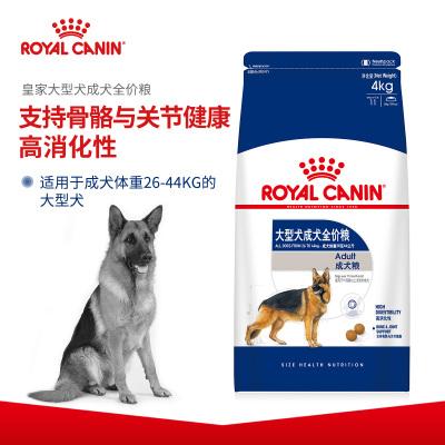 ROYAL CANIN 皇家狗糧 GR26大型犬成犬狗糧 15月齡以上 全價糧 4kg 金毛拉布拉多阿拉斯加秋田馬犬