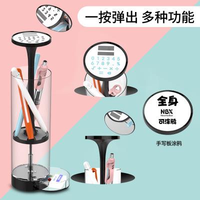 創意網紅彈射筆盒 按壓升降文具盒可定制多功能鉛筆盒