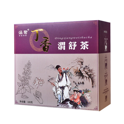 丁香渭舒茶胃舒茶非胃酸胃脹養生茶食同源系列產品袋泡茶 20小袋*5克/盒