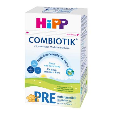 [保稅區包稅郵新日期]德國原裝進口喜寶(hipp) pre段添加益生菌嬰幼兒奶粉600g每盒適合0-3月寶寶