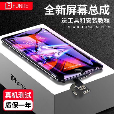 帆睿 蘋果6屏幕總成iphone6 5s 7代6s plus六6sp七內外屏液晶顯示屏 蘋果6s屏幕總成(4.7)黑色
