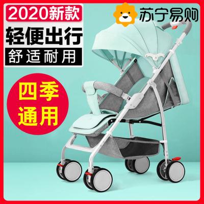 嬰兒推車超輕便攜可坐可躺寶寶傘車折疊避震兒童手推車漂亮媽媽