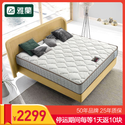 AIRLAND雅兰床垫 时间 乳胶护脊床垫 精钢五环弹簧 高度贴身乳胶 22cm