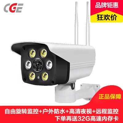 創意(CGE)無線網絡監控攝像機 全彩夜視 支持WiFi手機遠程實時監控 戶外防水 手機控制自由旋轉監控 家用智能安防