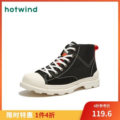 熱風hotwind學院風男士系帶休閑鞋圓頭青年高幫板鞋H20M9319