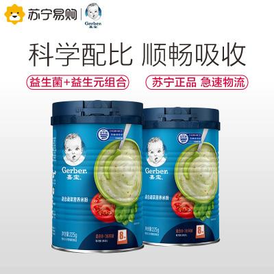嘉宝混合蔬菜营养米粉225g*2