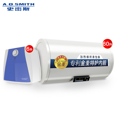 A.O.史密斯60升电热水器+6升小厨宝套餐 E60VN1-C+EWH-6B2