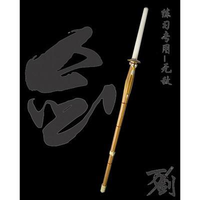 剑道训练专用竹剑实战宗师剑道剑心银魂日本动漫COSPLAY 卡其色