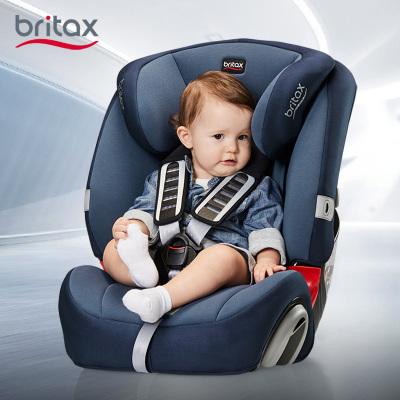宝得适(Britax)汽车儿童安全座椅 超级百变王(9个月-12岁)