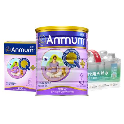 安滿媽媽粉800g單罐+農夫山泉6入嬰兒水+安滿媽媽粉300g盒裝