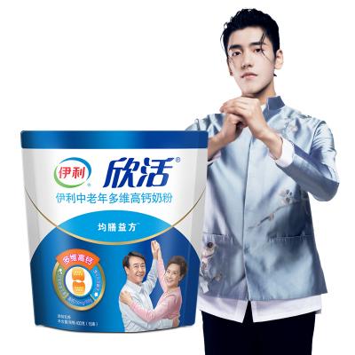 伊利 中老年多维高钙奶粉400g袋装(成人奶粉)