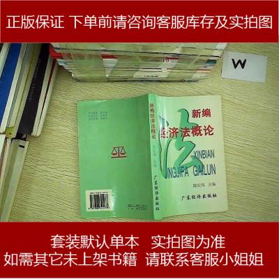 【手成新】建筑装饰 /边多 张鹰 重庆出版社 不详 广东经济出版社 9787806321478