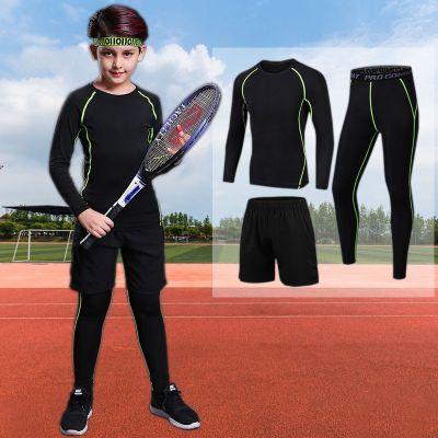 【蘇寧好貨】【品牌特賣】兒童運動緊身衣套裝男女學生足球籃球訓練服跑步健身打底衣褲加絨
