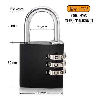 小号健身房更衣柜子旅行拉杆箱行李箱抽屉工具箱包密码锁头挂锁