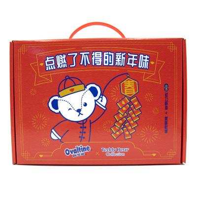 阿华田(Ovaltine) VS Teddy Bear 联名新年礼盒 酷脆酱、可可粉、黄金大麦瓶装新年礼盒