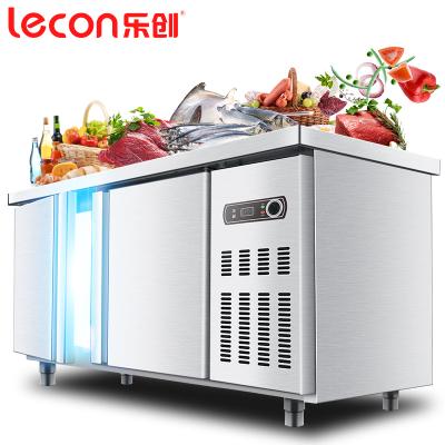 樂創(lecon)1.5米 商用冰箱 冷藏柜冰柜臥式雙溫保鮮柜 廚房冷柜冷藏工作臺不銹鋼操作臺冷凍柜 雙溫