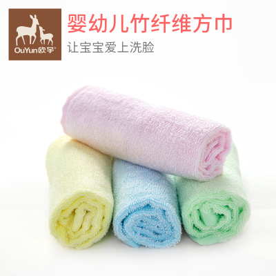欧孕宝宝竹纤维小方巾婴儿口水巾四季薄款洗脸巾脱脂手帕