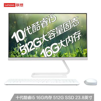 聯想(Lenovo)AIO 520C 十代酷睿i5 23.8英寸高性能娛樂 個人家用商務高效辦公一體機臺式電腦(I5-10210U 16G 512GB SSD 高色域)白色