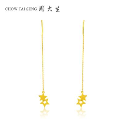周大生黄金耳线耳钉正品新款足金星星耳饰耳坠气质长款流苏耳环黄金饰品 女士珠宝首饰